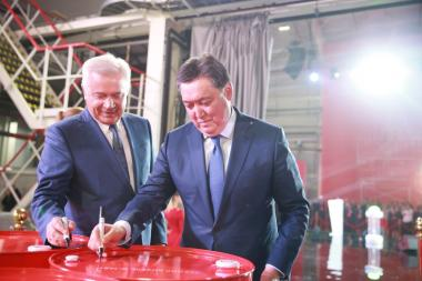 A plant for fuel oils production was launched in Almaty region